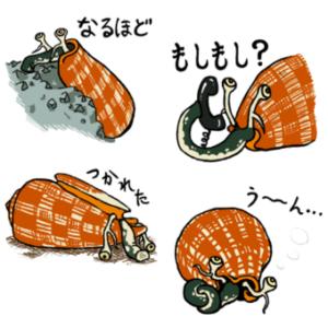 LINEスタンプ「マガキガイ生活」発売中!